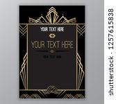 art deco page template  gatsby... | Shutterstock .eps vector #1257615838