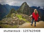 holiday in cusco peru | Shutterstock . vector #1257625408