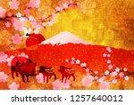 boar new year card fuji... | Shutterstock .eps vector #1257640012