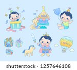 cute little boy playing with... | Shutterstock . vector #1257646108