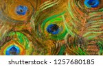 painting the artist's canvas.... | Shutterstock . vector #1257680185