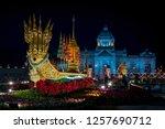 bangkok  thailand  december 6 ... | Shutterstock . vector #1257690712