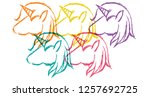 cute rainbow color set... | Shutterstock .eps vector #1257692725