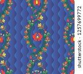 hungarian stylized seamless... | Shutterstock .eps vector #1257699772