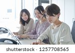 group of girl talking in the... | Shutterstock . vector #1257708565