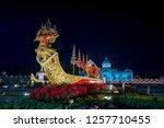 bangkok  thailand  december 6 ... | Shutterstock . vector #1257710455