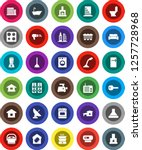 white solid icon set  plunger... | Shutterstock .eps vector #1257728968