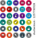 white solid icon set  plunger... | Shutterstock .eps vector #1257730528