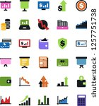 vector icon set   growth chart... | Shutterstock .eps vector #1257751738