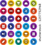white solid icon set ... | Shutterstock .eps vector #1257752968