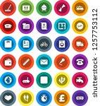 white solid icon set  rake... | Shutterstock .eps vector #1257753112