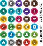 white solid icon set  soap... | Shutterstock .eps vector #1257753142