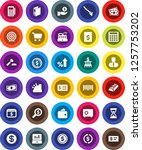 white solid icon set  exchange... | Shutterstock .eps vector #1257753202