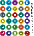 white solid icon set  water... | Shutterstock .eps vector #1257754852