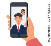 business video call concept ... | Shutterstock .eps vector #1257766828