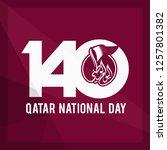140 qatar national day. arabic... | Shutterstock .eps vector #1257801382