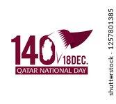 140 qatar national day. arabic... | Shutterstock .eps vector #1257801385