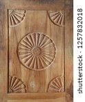 antique old mahogany door with... | Shutterstock . vector #1257832018