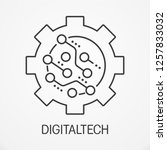 digital technology. vector icon.... | Shutterstock .eps vector #1257833032
