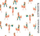 people with shopping bags.... | Shutterstock .eps vector #1257833578
