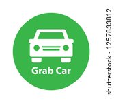 grab car flat icon. simple line ... | Shutterstock .eps vector #1257833812