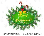 christmas 3d pine tree branches ... | Shutterstock . vector #1257841342