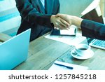 business trust commitment which ... | Shutterstock . vector #1257845218