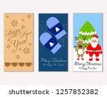 vector illustration of winter... | Shutterstock .eps vector #1257852382