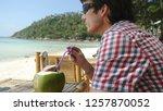 handsome young man in... | Shutterstock . vector #1257870052