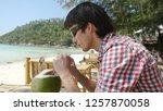 handsome young businessman in... | Shutterstock . vector #1257870058