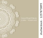 invitation or card template... | Shutterstock .eps vector #1257873895