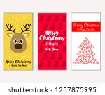 merry christmas and happy new... | Shutterstock .eps vector #1257875995