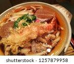 shrimp tempura nabe and mixed...   Shutterstock . vector #1257879958