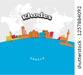 rhodes greece colorful panorama.... | Shutterstock .eps vector #1257884092