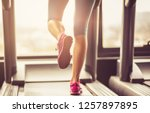 reduce calories in your body.... | Shutterstock . vector #1257897895
