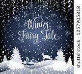 2019 hello winter holiday happy ... | Shutterstock .eps vector #1257905818