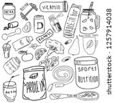 doodle on sports nutrition ... | Shutterstock .eps vector #1257914038