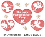set of 3d relief cupid icons ... | Shutterstock .eps vector #1257916078