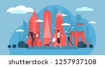 new york vector illustration.... | Shutterstock .eps vector #1257937108