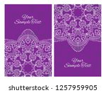 invitation or wedding card with ... | Shutterstock .eps vector #1257959905