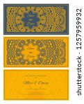 invitation or wedding card with ... | Shutterstock .eps vector #1257959932