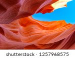 antelope canyon is a slot...   Shutterstock . vector #1257968575