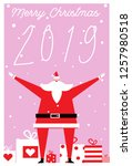 santa claus vector... | Shutterstock .eps vector #1257980518