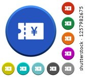 japanese yen discount coupon... | Shutterstock .eps vector #1257982675