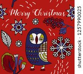 merry christmas invitation card ... | Shutterstock .eps vector #1257990025