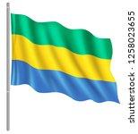 flag of gabon with flag pole... | Shutterstock .eps vector #1258023655