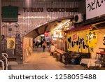 tokyo  japan   august 16 2018 ... | Shutterstock . vector #1258055488