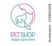Stock vector logo pet shop logo vector design dog logo 1258065208