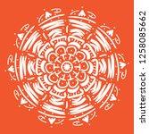 mandala vector illustration.... | Shutterstock .eps vector #1258085662