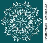 mandala vector illustration.... | Shutterstock .eps vector #1258085665